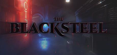 Black Steel : Un jeu d'horreur et d'infiltration dans une usine automobile vivante