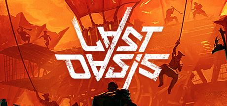 Last Oasis sur PC