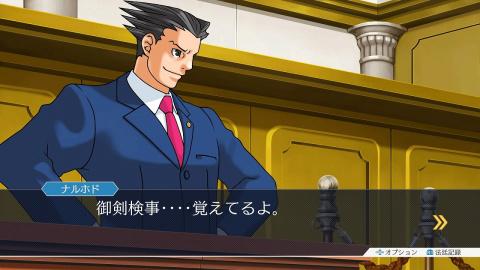 De nouvelles images pour Phoenix Wright : Ace Attorney Trilogy