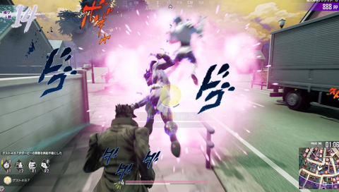 JoJo's Bizarre Adventure : Last Survivor - un battle royale prévu sur bornes d'arcade