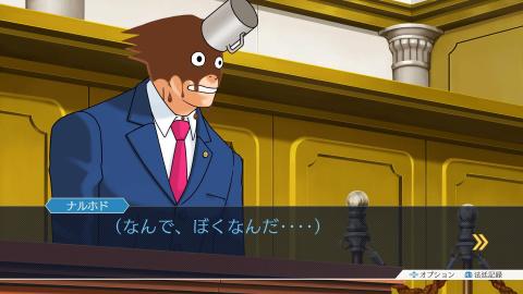 Ace Attorney Trilogy continue de présenter son casting