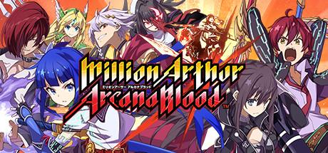 Million Arthur : Arcana Blood sur PC