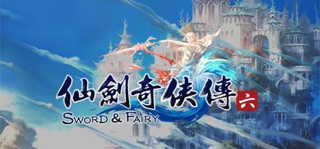 Sword & Fairy 6 sur PS4
