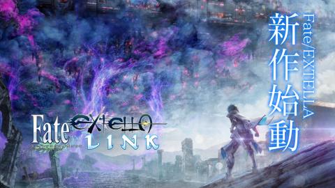 Fate/Extella Link : de nouvelles images pour l'action-RPG de Marvelous et Type-Moon !