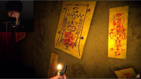 Devotion : le jeu d'horreur taïwanais retiré temporairement de Steam