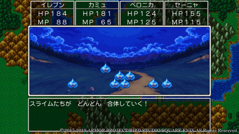La version Switch de Dragon Quest XI continue de se présenter en images