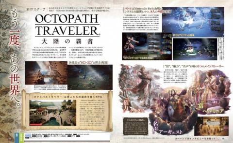 Octopath Traveler : une interview livre des détails sur le spin-off mobile Champions of the Continent