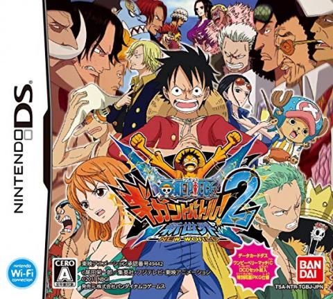 One Piece : Gigant Battle 2 New World sur DS