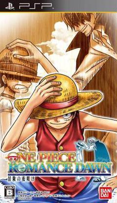 One Piece : Romance Dawn sur PSP