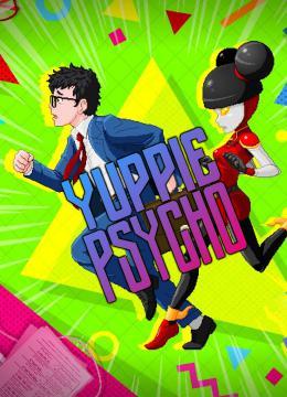 Yuppie Psycho sur PC