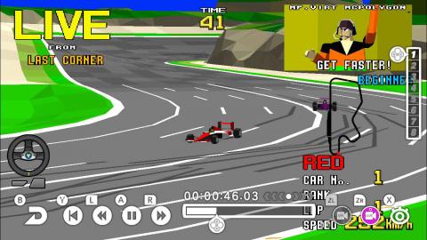 Sega Ages : Virtua Racing se montre en images