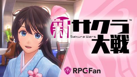 Project Sakura Wars sur PS4