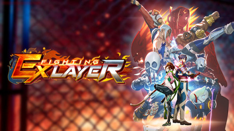 Fighting EX Layer sur Android