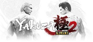 Yakuza Kiwami 2 sur PC