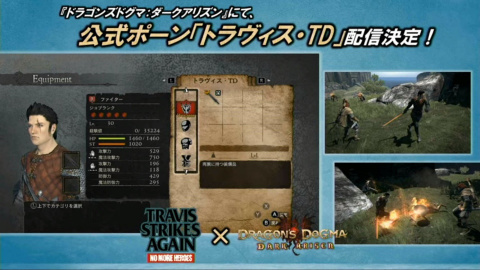 Dragon's Dogma Switch : Travis (No More Heroes) apparaîtra dans le jeu