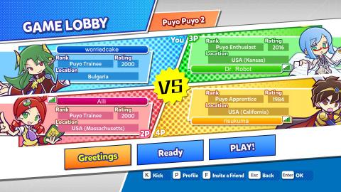 Puyo Puyo Champions : SEGA officialise la sortie pour le 7 mai