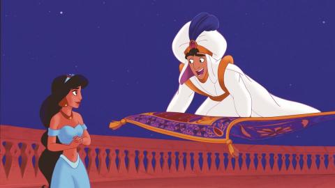 Astuces et codes secrets pour Aladdin