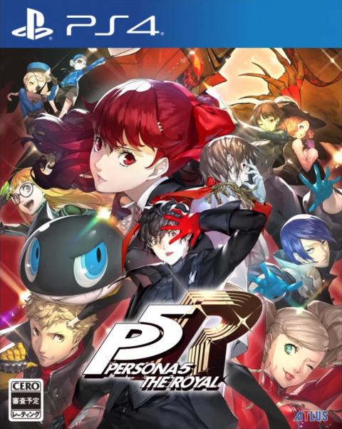 Persona 5 Royal sur PS4