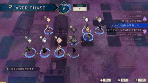Fire Emblem Three Houses : Plus accessible, plus permissif