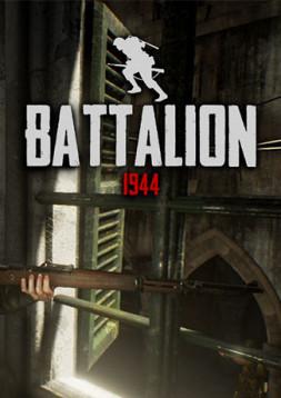 Battalion 1944 sur PS4
