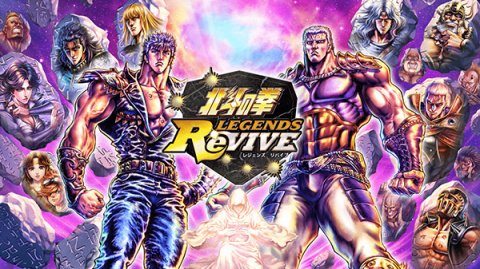 Fist of the North Star Legends ReVIVE sur iOS