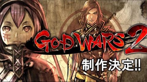 God Wars 2 sur PS4
