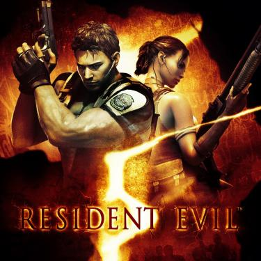 Resident Evil 5 sur Switch