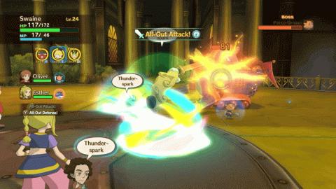 Ni no Kuni : Engine Software s'occupe du portage Nintendo Switch