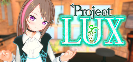 Project LUX sur PC
