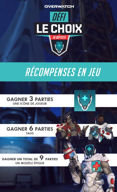 """Overwatch : des récompenses avec le défi """"Le choix de Baptiste"""""""