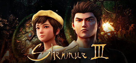 Shenmue III, solution complète