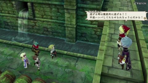 The Alliance Alive HD Remaster : le JRPG se profile pour l'automne sur Switch, PC et PS4