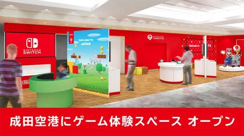 Nintendo investit l'aéroport de Narita au Japon