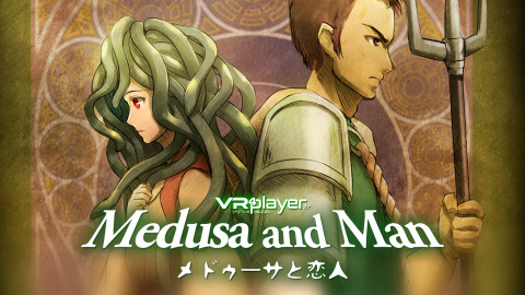 Medusa and Her Lover sur PS4