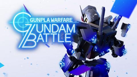 Gundam Battle : Gunpla Warfare sur iOS