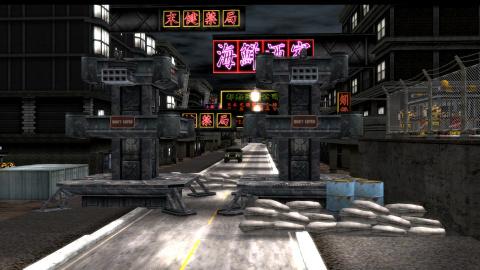 Metal Wolf Chaos XD : Des versions physiques PS4 annoncées par Devolver