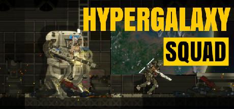 Hypergalaxy Squad sur PC
