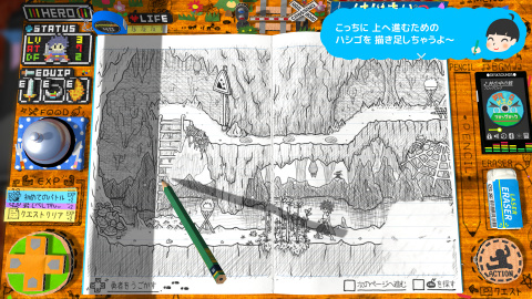 RPG Time : The Legend of Wright décale sa sortie à 2021