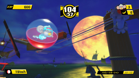 [MàJ] Super Monkey Ball : Banana Blitz HD annoncé sur Switch, PS4, Xbox One et PC