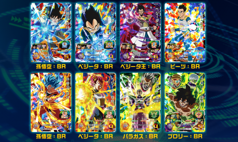 [MàJ] Super Dragon Ball Heroes : World Mission - la 2e mise à jour gratuite est lancée
