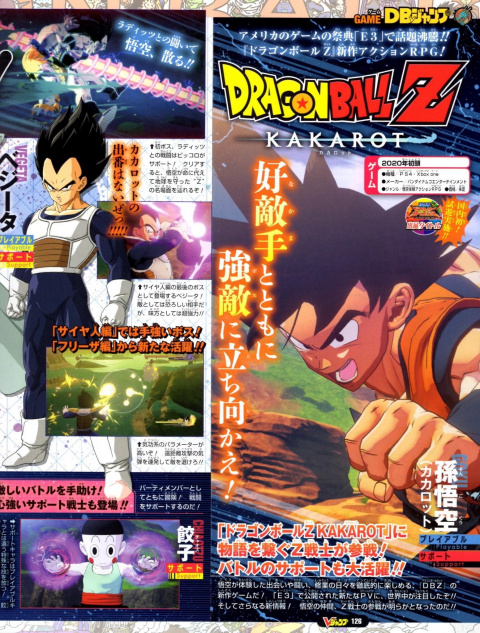 [MàJ] Dragon Ball Z Kakarot : Gohan, Piccolo et Vegeta seront jouables
