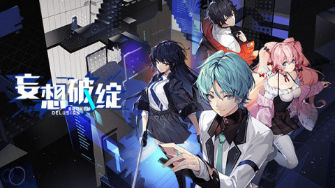 Broken Delusion sur Switch