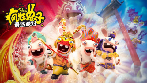 Rabbids : Adventure Party sur Switch