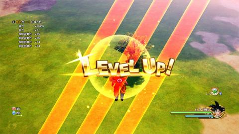 Dragon Ball Z : Kakarot ira jusqu'à l'arc de Cell