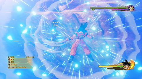 Dragon Ball Z Kakarot fait le plein d'images