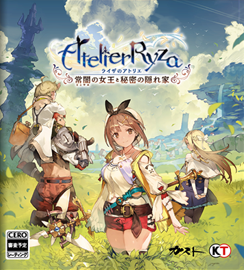 Atelier Ryza : Ever Darkness & the Secret Hideout sur PC
