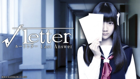 √Letter : Last Answer