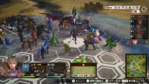 Brigandine : The Legend of Runersia - une démo arrive sur l'eShop