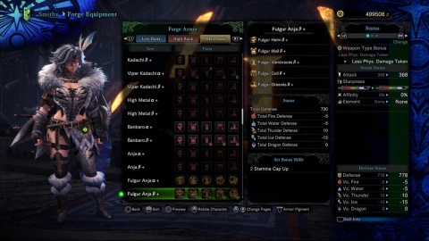 Monster Hunter World : Iceborne, liste des armures de rang maître