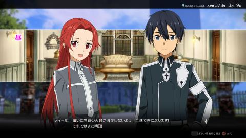 Sword Art Online : Alicization Lycoris - Nouvelle livraison d'artworks et de screenshots